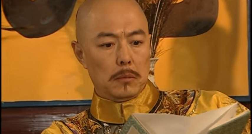胡川安導讀:如何理解中國皇帝?