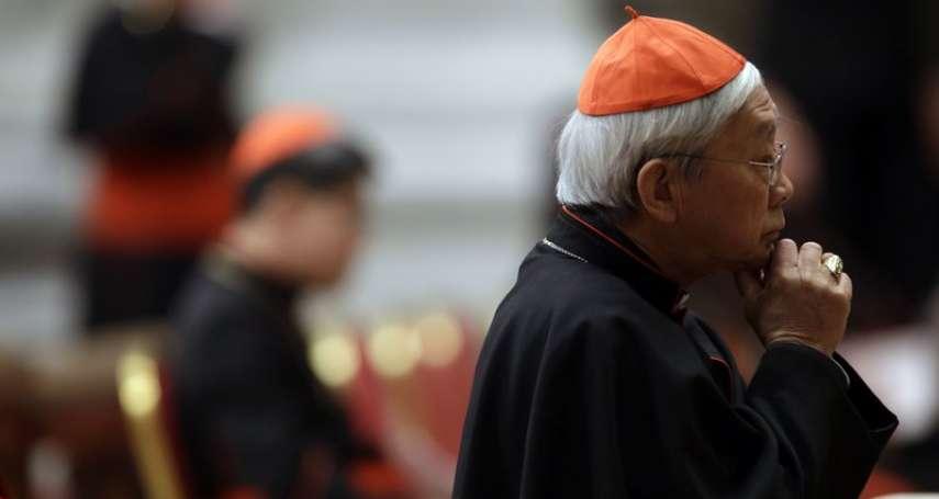 《主教任命協議》效期延長 香港榮休樞機陳日君:教廷將與中國談建交