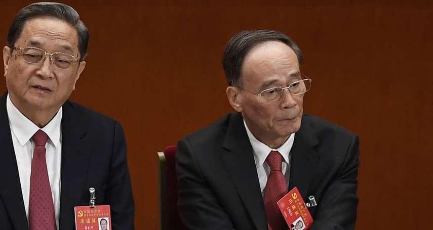 「反腐沙皇」退而不休?當選全國人大代表,傳言王岐山將出任國家副主席