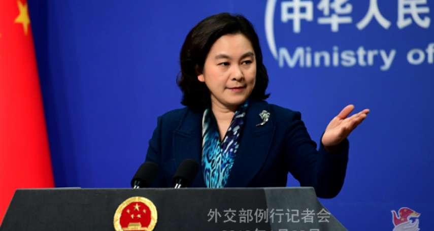 川普才剛升級貿易戰,中國為何稱讚「美國總統是對的」?川普說:該讓中國自己解決香港「暴亂」