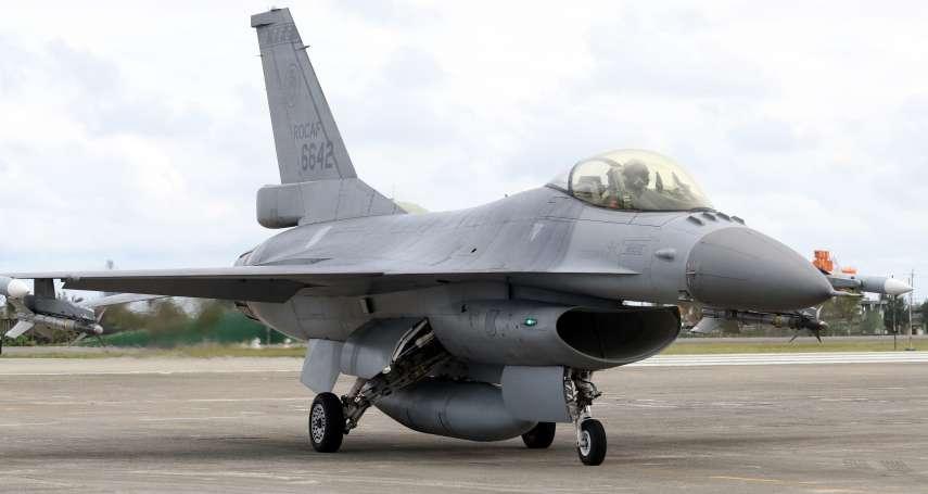 國軍採購150架F-16  已8架失事