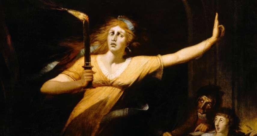 羅浮宮名畫又怎樣?法國老師放膽說出真心話,大酸這些「藝術」根本超爛,歡迎嘲笑它!