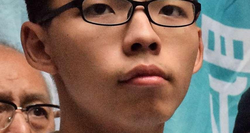 香港政府繼續清算雨傘運動成員:黃之鋒入獄兩個月