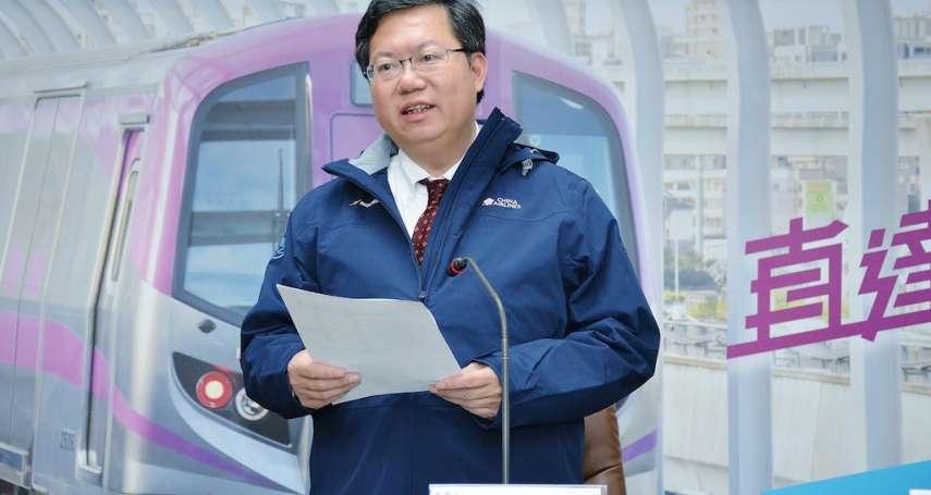 桃園引領航太新里程 攜華航、NORDAM設立亞洲唯一維修廠