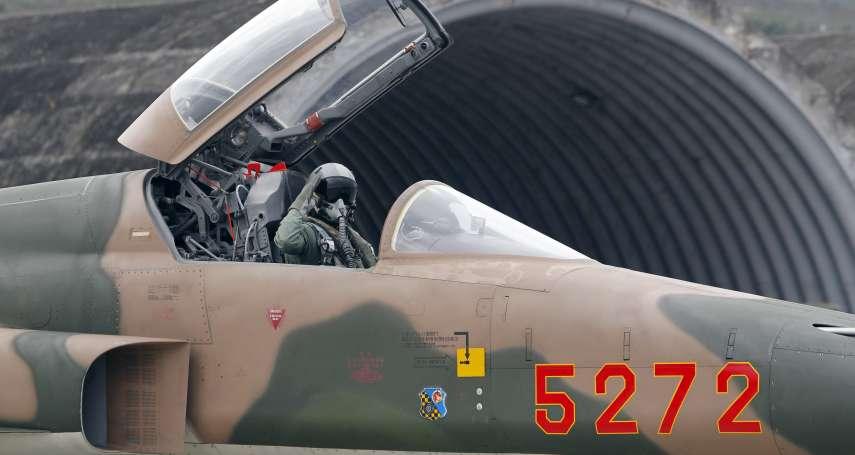 李忠謙專欄》曾為台灣空軍90年代主力,如今卻苦等交棒的空中猛虎:F-5的前世今生,與三次錯過的升級換裝時機