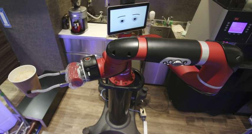 「我泡的咖啡比人類泡的更好喝!」東京奇特咖啡店「機器人員工」獨挑大樑