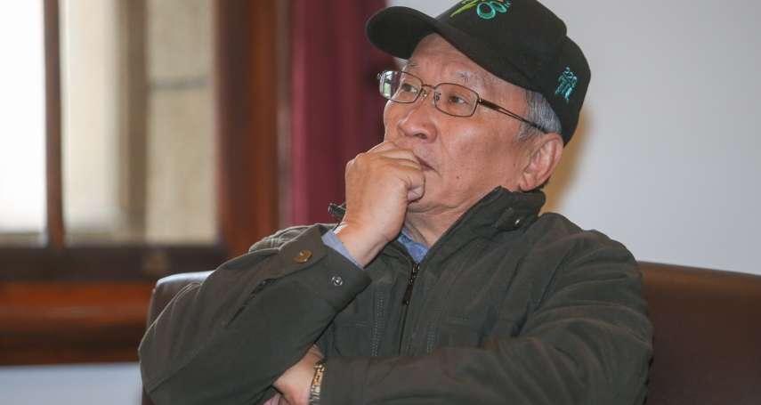 被爆50年前砍斷導師頭 二二八基金會執行長楊振隆吐露半世紀真實心聲