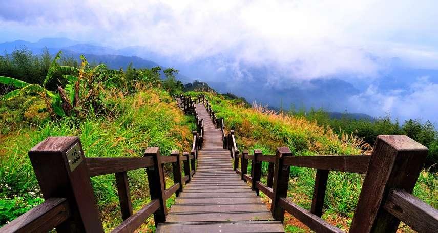 這兒曾入選「全球最美28條小路」!全台6條登山步道,讓人彷彿置身仙境