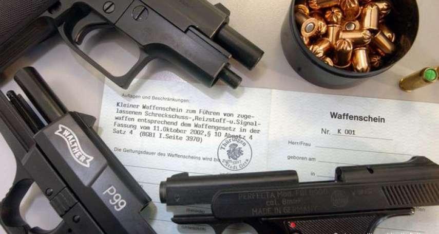 逾3成德國人覺得越來越不安全 擁有武器漸成風尚 電擊槍與防身催淚瓦斯供不應求