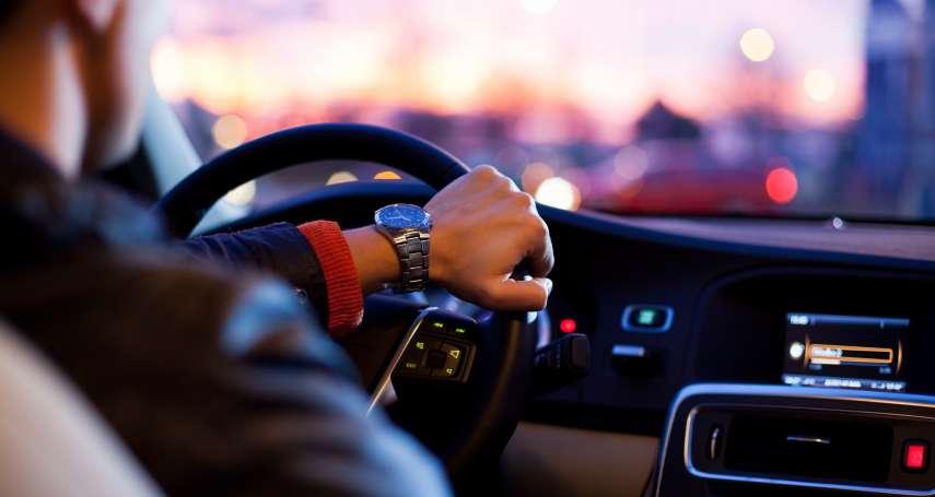 注意這個小技巧,開車不再視茫茫