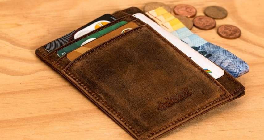 有錢人都用什麼樣的錢包?跟著企業老闆的4個用錢小細節,一年存一百萬不是夢