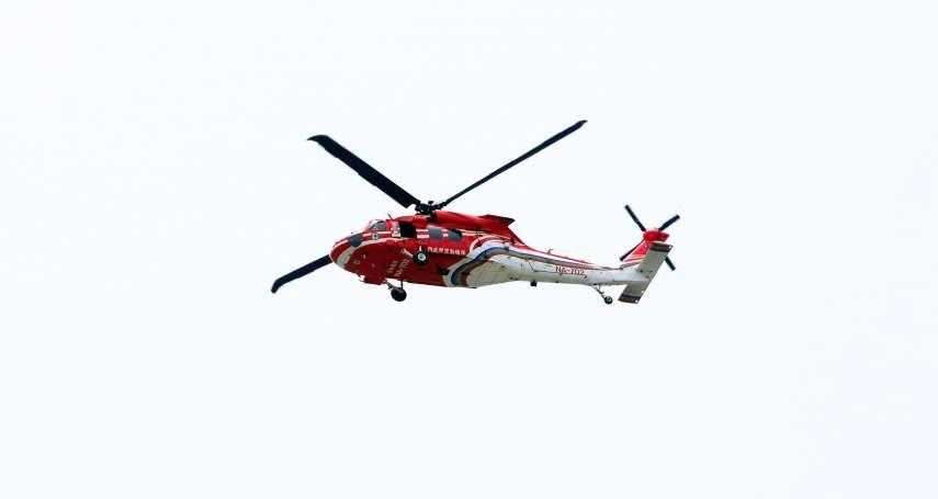 飛蘭嶼救傷患 黑鷹直升機深夜起飛後3分鐘失聯