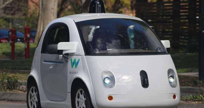 夏肇毅觀點:5G商機大家搶,自駕車AI是首選