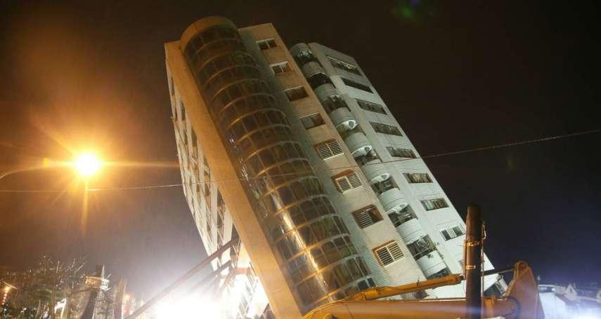 花蓮地震》北京市台辦助家屬抵台探遺體 刻意「忽略」陸委會、海基會