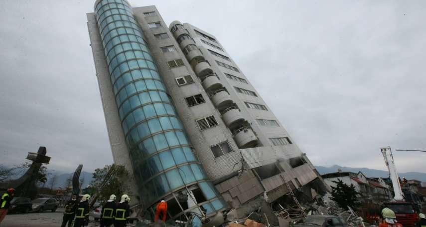 行政院成立「賑災重建小組」 罹難者補助80萬元