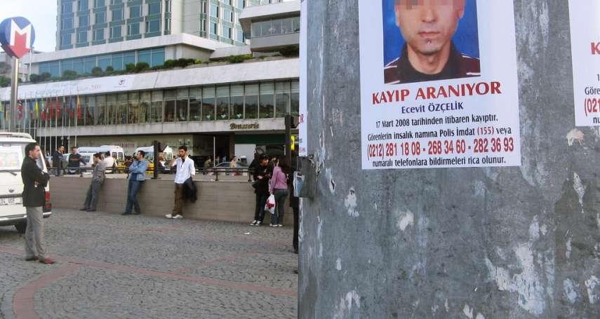 到處張貼通緝犯的照片,抓得到人嗎?日本教授用這個研究,道出令人意外的答案