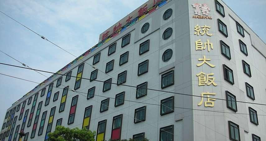 3樓垮成1樓!40多年地標慘遭震毀,花蓮人痛心回顧老飯店輝煌過往,令人不勝唏噓…