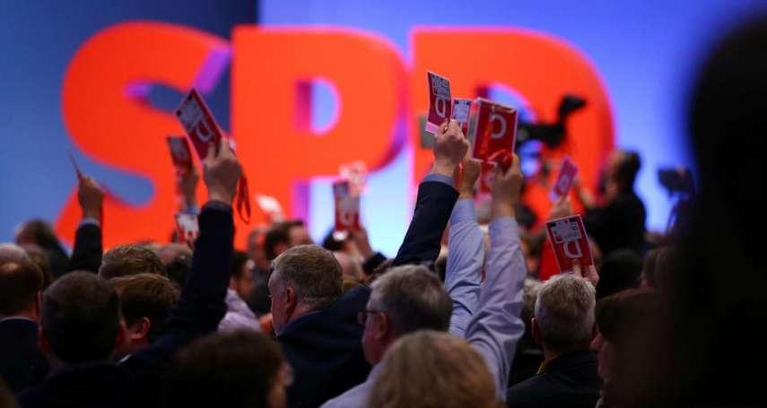 14歲黨員也有投票權!德國社民黨是否參與大聯合執政,這45萬人說了算