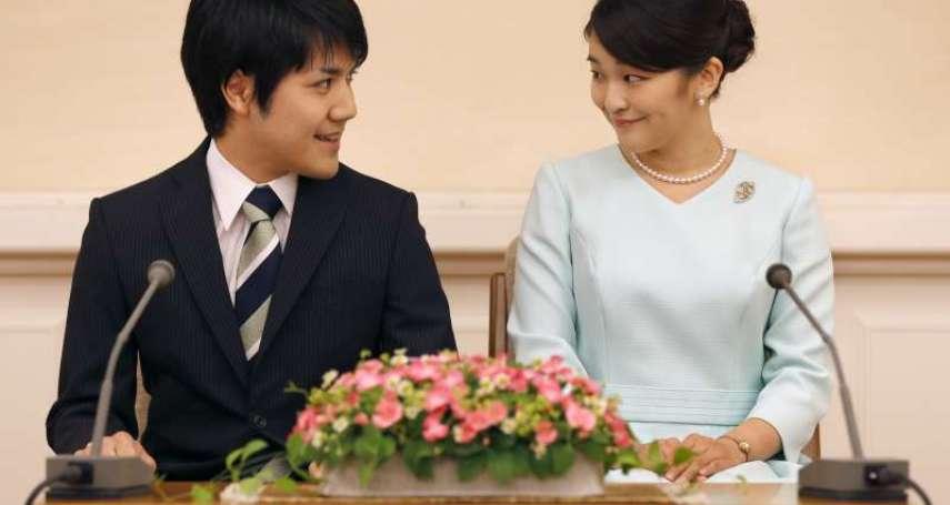 日本真子公主訂婚3年遲未完婚 文仁親王:同意婚約,還在考量婚期