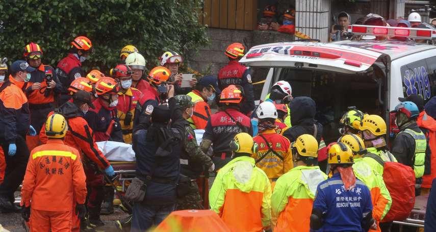 花蓮震災慰問與捐款 中國跳過台灣官方直接聯繫花蓮