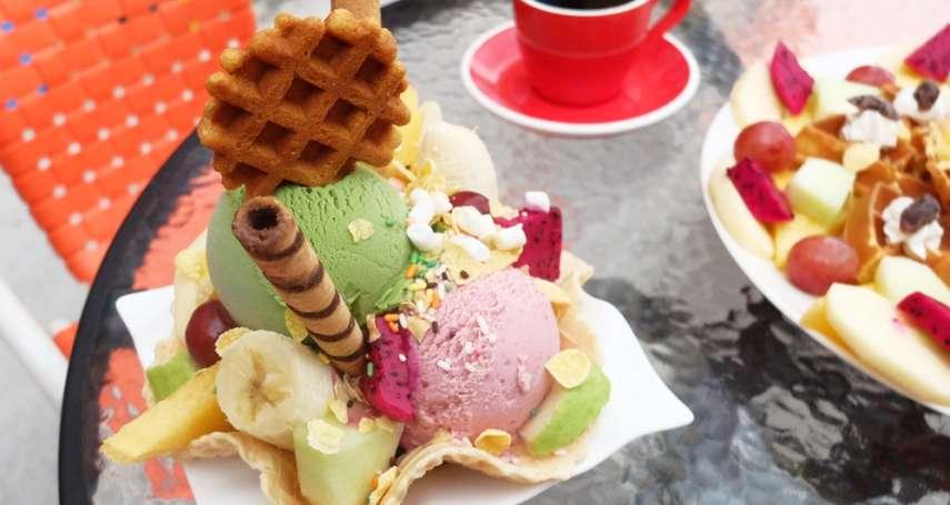 好吃的純天然冰淇淋不用花大錢!拒絕化工物、純蛋黃乳化 他打造屏東良心咖啡廳