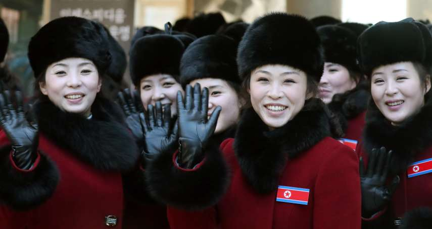 【國際廣角鏡】北韓「口紅外交」背後的朝鮮半島性別歧視