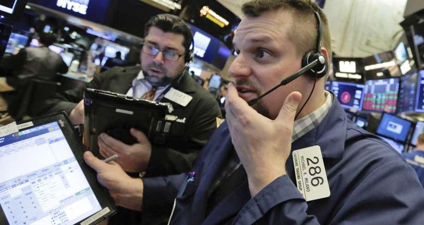 風評:3月升息全球關注,掌門人會向市場低頭嗎?
