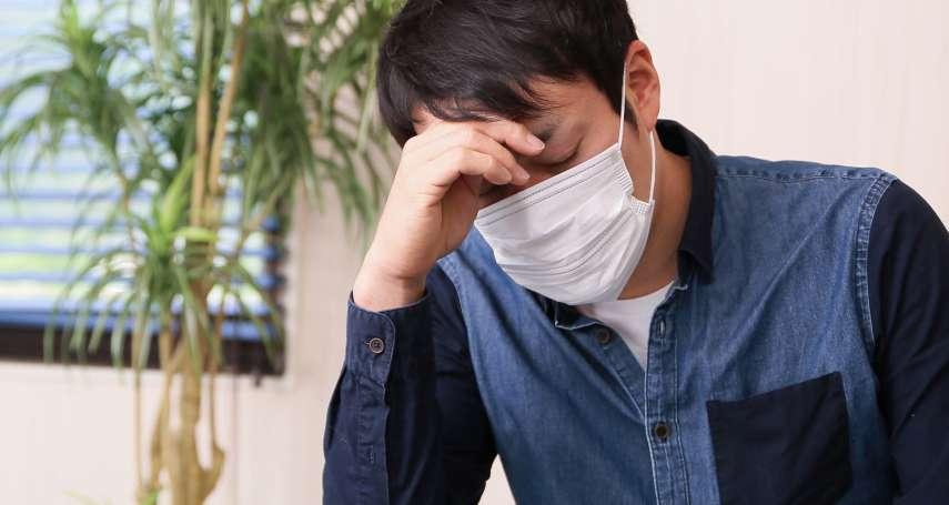 感冒藥怎麼挑?藥師圖解4大感冒藥成分,認懂不怕白花錢又吃沒效!