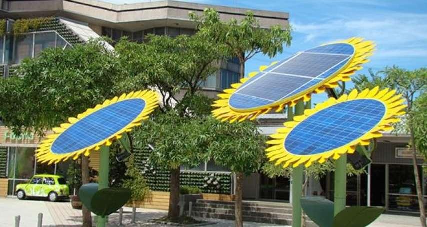 陳立誠觀點:從九項指標看蔡政府天方夜譚的能源政策
