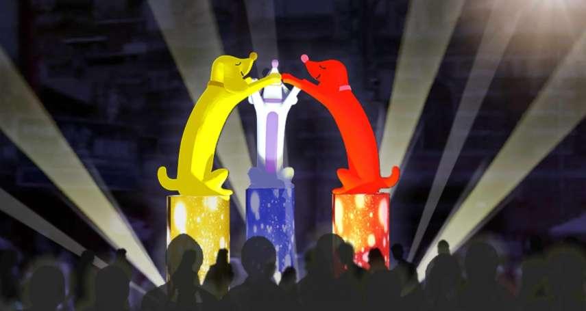 台北燈節吉祥物「幸福魔力狗」抄襲「青森犬」?設計師:絕對原創