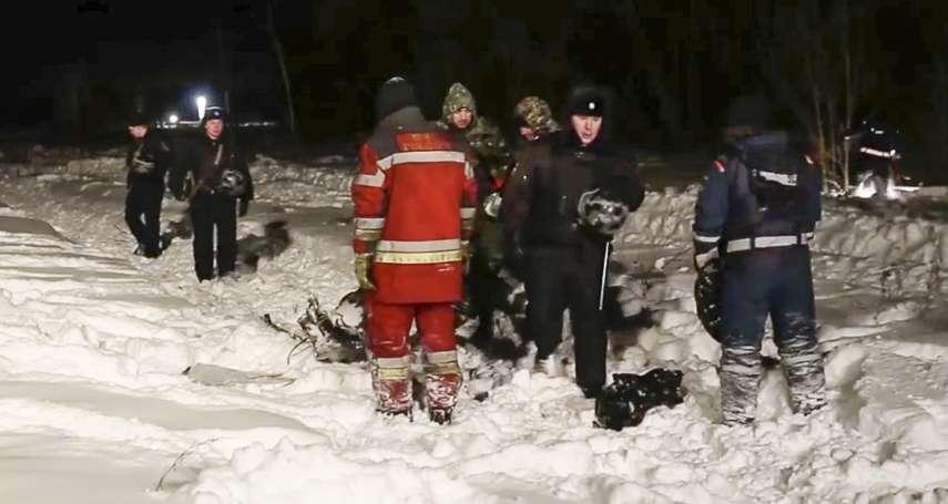 雪地殘骸,慘不忍睹》俄羅斯空難畫面曝光,最年幼罹難者只有5歲