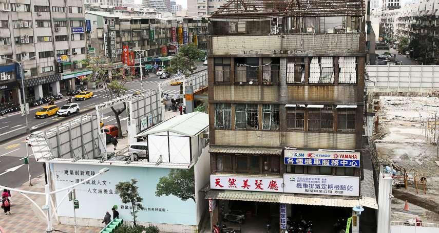 觀點投書:金融業加入都市更新還需強化監理水準