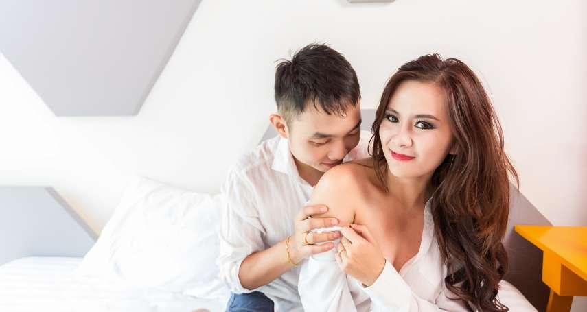 日本名醫:睡前來做愛,讓你晚上更好眠!單身也別怕,還有這4招可以「自己來」