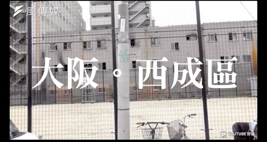 【影音】通天閣竟藏有日本最大貧民區?原來在光鮮亮麗的背後,有這段辛酸的故事⋯⋯