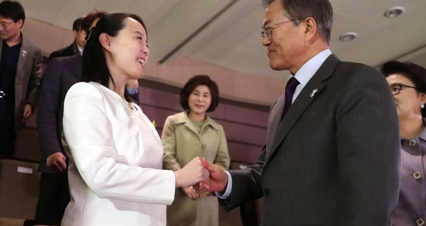 北韓屢射飛彈挨批:金正恩胞妹罵文在寅「厚顏無恥」,白宮稱拜登無意舉行「拜金會」