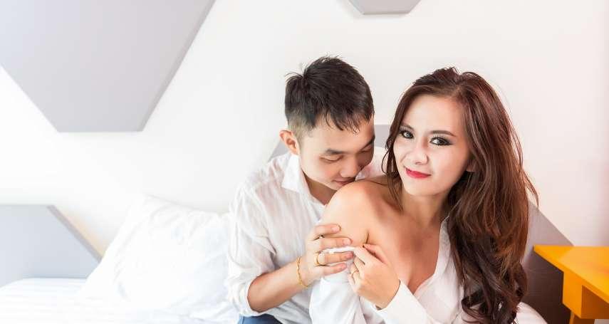 情人節攻略》男人該如何知道自己在床上「行不行」?性治療師告訴你:女生高潮的8個秘密