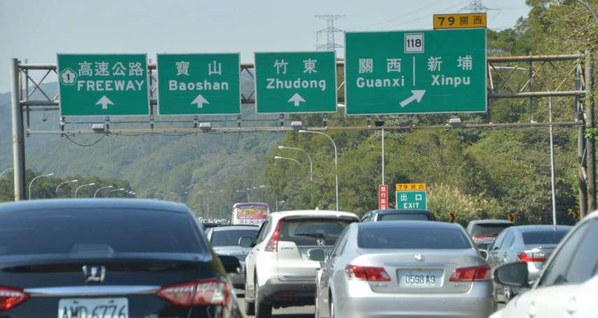 首見!春節國道疏運 初三初四西部北上高乘載改下午 2人車輛趁早上上路