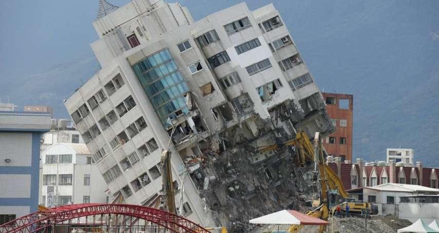 被誤解預警太慢 氣象局停發「地震報告」 「地震速報」維持發布