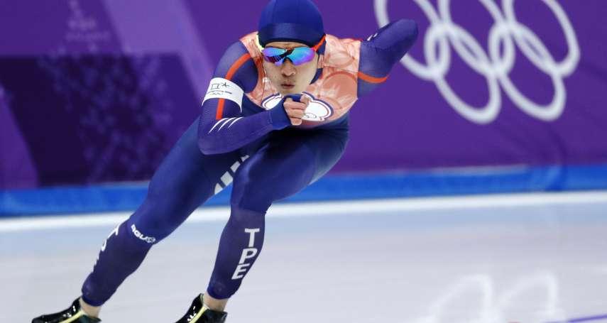 亞洲國際花式滑冰經典賽》台灣主辦權「被取消」改到中國辦,理由竟是…