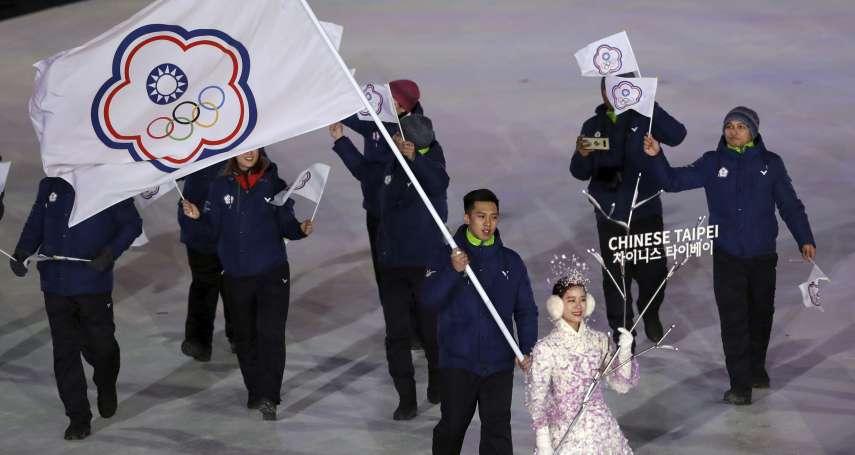 為什麼會有「中華台北」?英國《經濟學人》:一個2400萬人口繁榮島嶼的外交困境這樣解釋