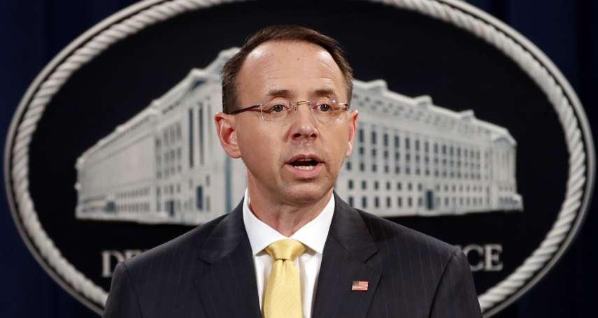通俄門大進擊》設立假帳號、散布假消息 13名俄羅斯人干預美國總統大選遭起訴