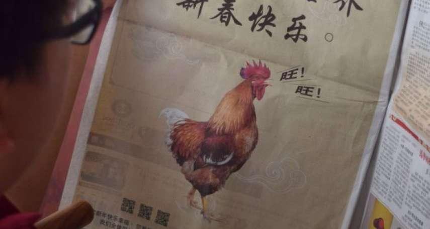 指雞為狗?馬來西亞政府祝賀華人新年快樂 竟印了一隻「旺旺叫的雞」
