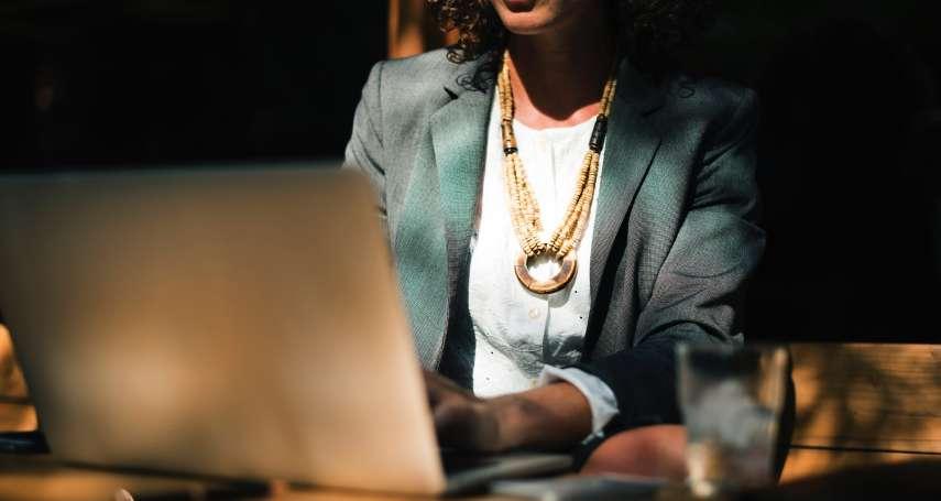 性別差距!世界經濟論壇報告:實現男女「同工同酬」,竟要再等100年