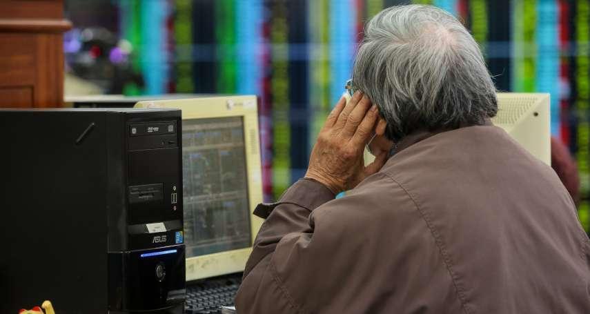 散戶信心潰散?最新CCI調查揭露:股市指標墜入谷底,投資房地產也有動搖