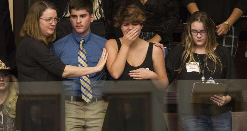 17條人命喚不醒良知》佛州議會共和黨封殺槍枝管制議案 倖存學生憤怒崩潰