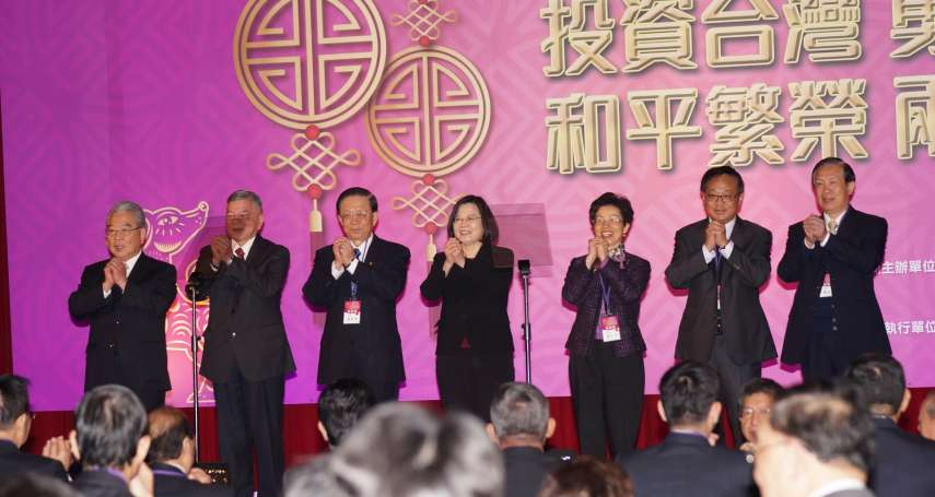 發言力挺蔡英文 中國壓力排山倒海 台商被迫登報大篇幅「道歉」