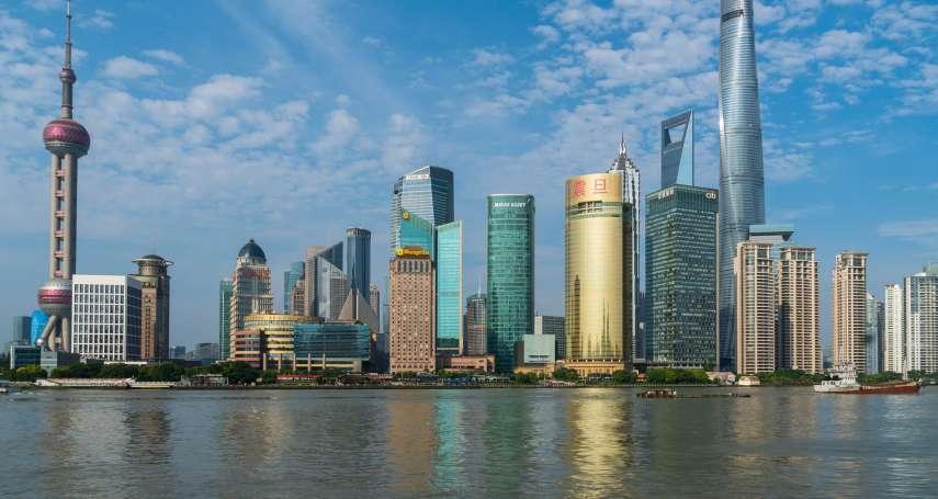 【讀者投書】中國人到底哪裡不如西方?他舉這些例子,揭穿強國繁榮背後的可悲民族性