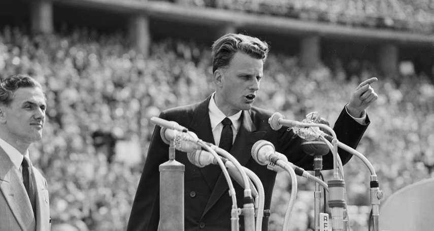13位總統的心靈導師、20世紀最偉大佈道家:美國「福音派教宗」葛理翰99歲辭世