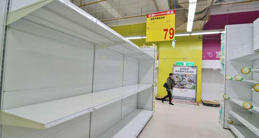 衛生紙「貴一點」,為何大家就受不了?物價漲,還不是台灣最大危機