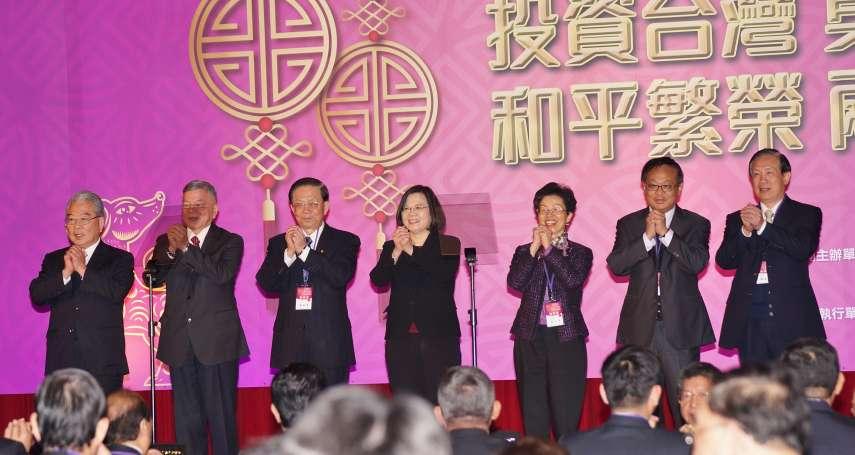 林建山專欄:臺商鮭魚返鄉熱 又用真新聞包裝假新聞!